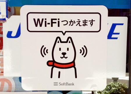 Wi-Fiつかえます