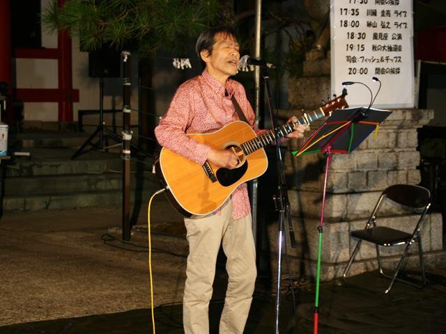 ギター1本40年 砂山弘之さん