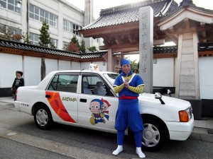 忍者ハットリくんタクシー(無料運行)